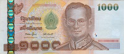 タイ・1,000バーツ紙幣の偽造 | ...