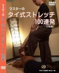 100dvd11