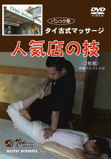 DVDジャケット11