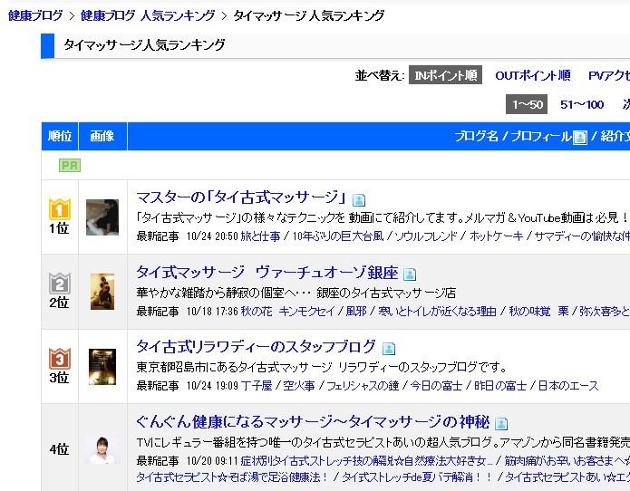 SnapCrab_NoName_2013-10-25_17-55-19_No-00
