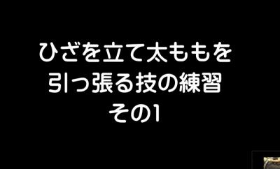 SnapCrab_NoName_2014-8-13_17-47-29_No-00