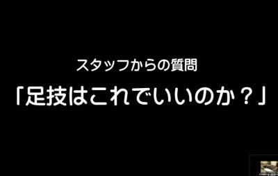 SnapCrab_NoName_2014-8-4_16-5-33_No-00