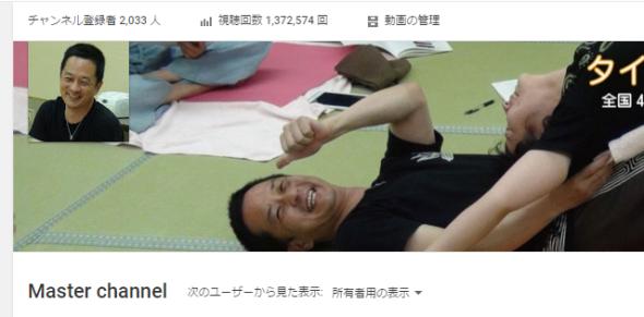 SnapCrab_NoName_2015-11-1_10-22-33_No-00