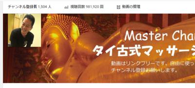 SnapCrab_NoName_2015-5-15_9-35-45_No-00