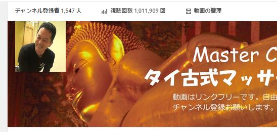 SnapCrab_NoName_2015-5-26_21-47-15_No-00
