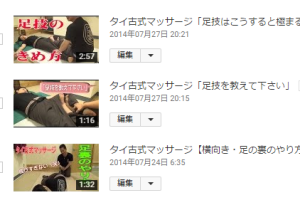 SnapCrab_NoName_2015-5-29_12-58-47_No-00