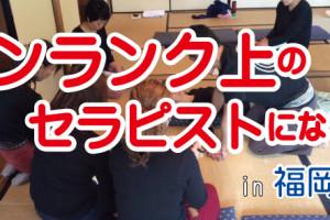 fukuoka16
