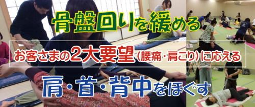 tokyo2011711