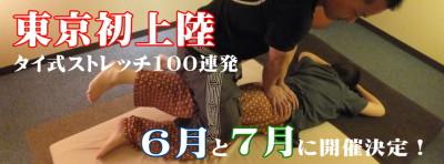 tokyo2015
