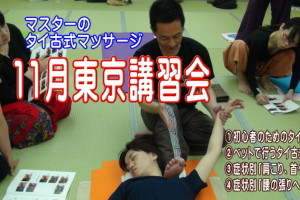 tokyo2015111